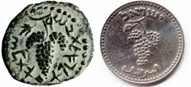 shekel (1)