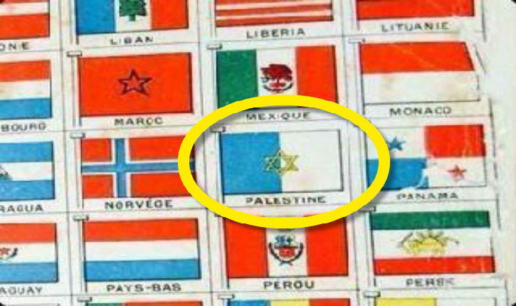 La Palestine, c'est la terre d'Israël – par Yeoshoua Sultan
