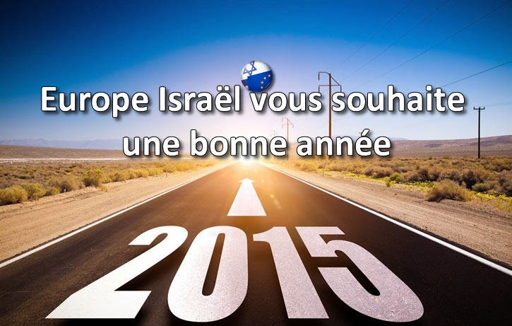 Toute l'équipe d'Europe israël vous souhaite une bonne année 2015