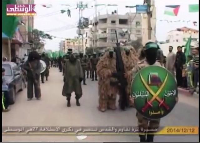 Extrait de la vidéo de la parade militaire de Gaza (source: Youtube.com/watch?v=ojmbZwamO4s, December 12, 2014)