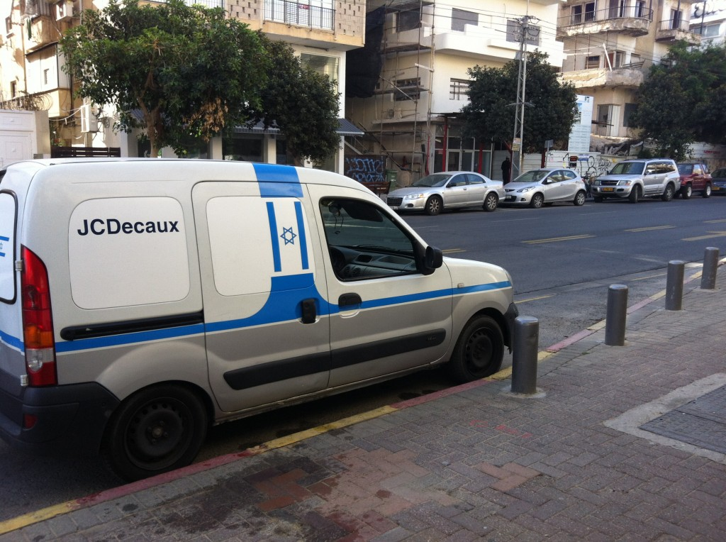 image prise par Europe Israël à Tel Aviv