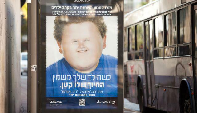 JC Decaux campagne sur l'obésité à Tel Aviv