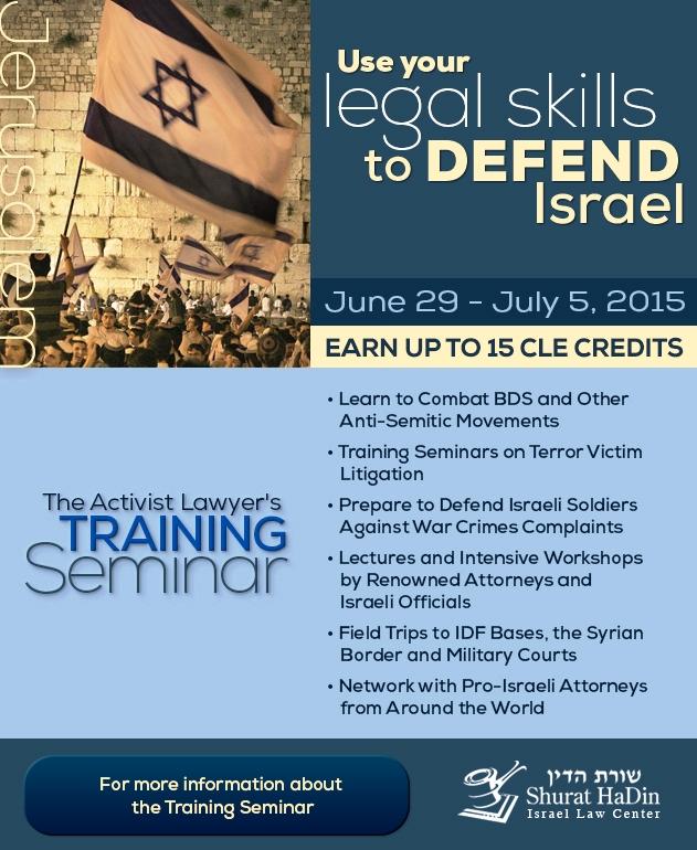 Skills Israel