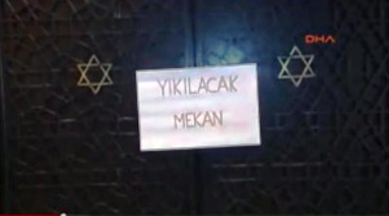 Un sondage révèle que le nombre de jeunes juifs à vouloir quitter la Turquie à cause de l'antisémitisme a doublé