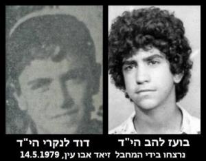 Ziad_Abu1-f6c30