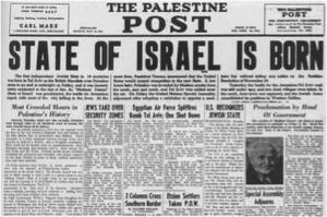 L'État d'Israël est né